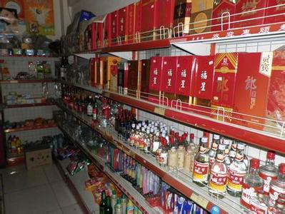 安阳文峰区白酒超市:去哪找声誉好的泸州鼎力批发商