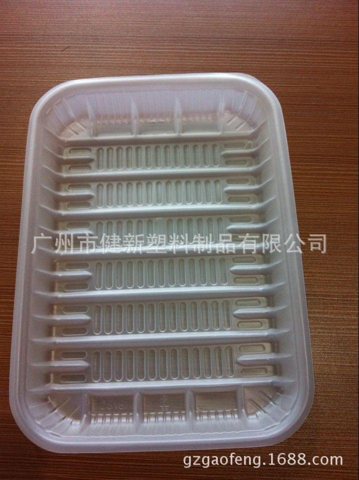 广州信誉好的食品托盘供应商推荐-超低价的装猪肉的托盘