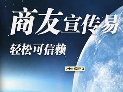 武汉宣传易 湖北哪家书生商友宣传易公司专业