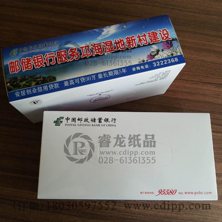 睿龙纸品供应同行中最有品质的企业广告宣传纸巾——成都广告盒抽纸巾