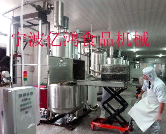 厂家直供亿鸿牌 脆枣低温真空油炸机 专业制造好设备