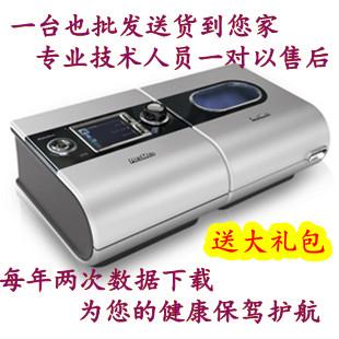 北京睡眠呼吸机专卖-打鼾失眠者的福音