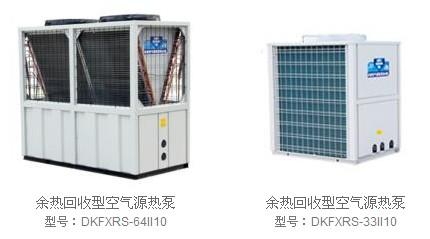 天舒商用空气能热水器水(地)源热泵