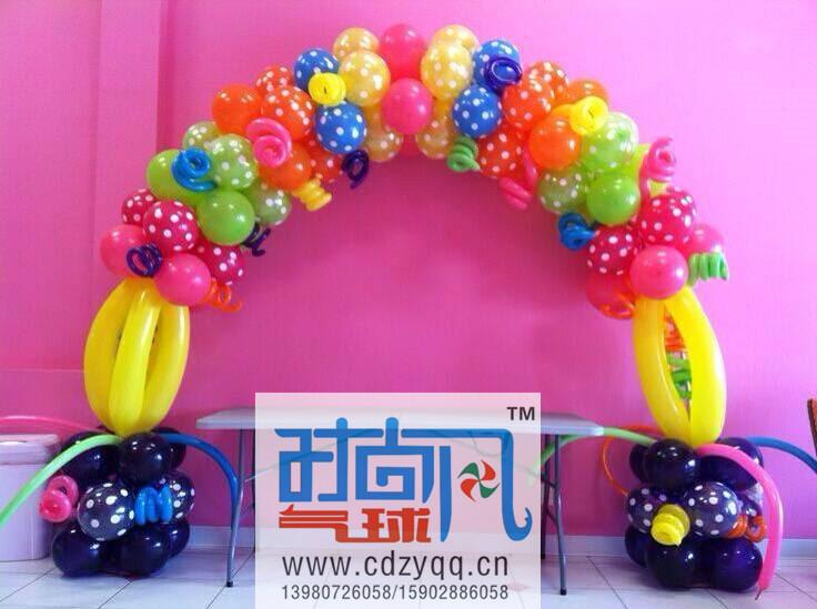 哪儿能买到货真价实的气球 气球装饰布置代理加盟