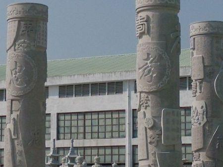 园林雕刻 石雕文化柱 石雕浮雕