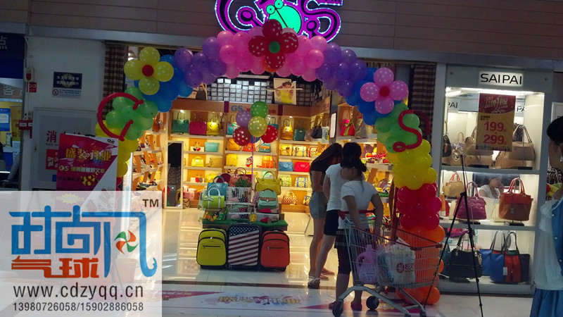 时尚风气球供应同行中优质的成都气球——重庆气球布置