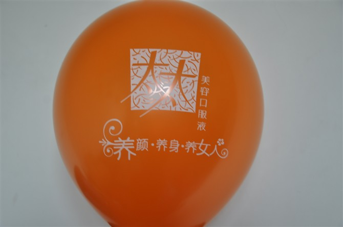 福建广告气球定制 买精美的小气球,就到时尚风气球