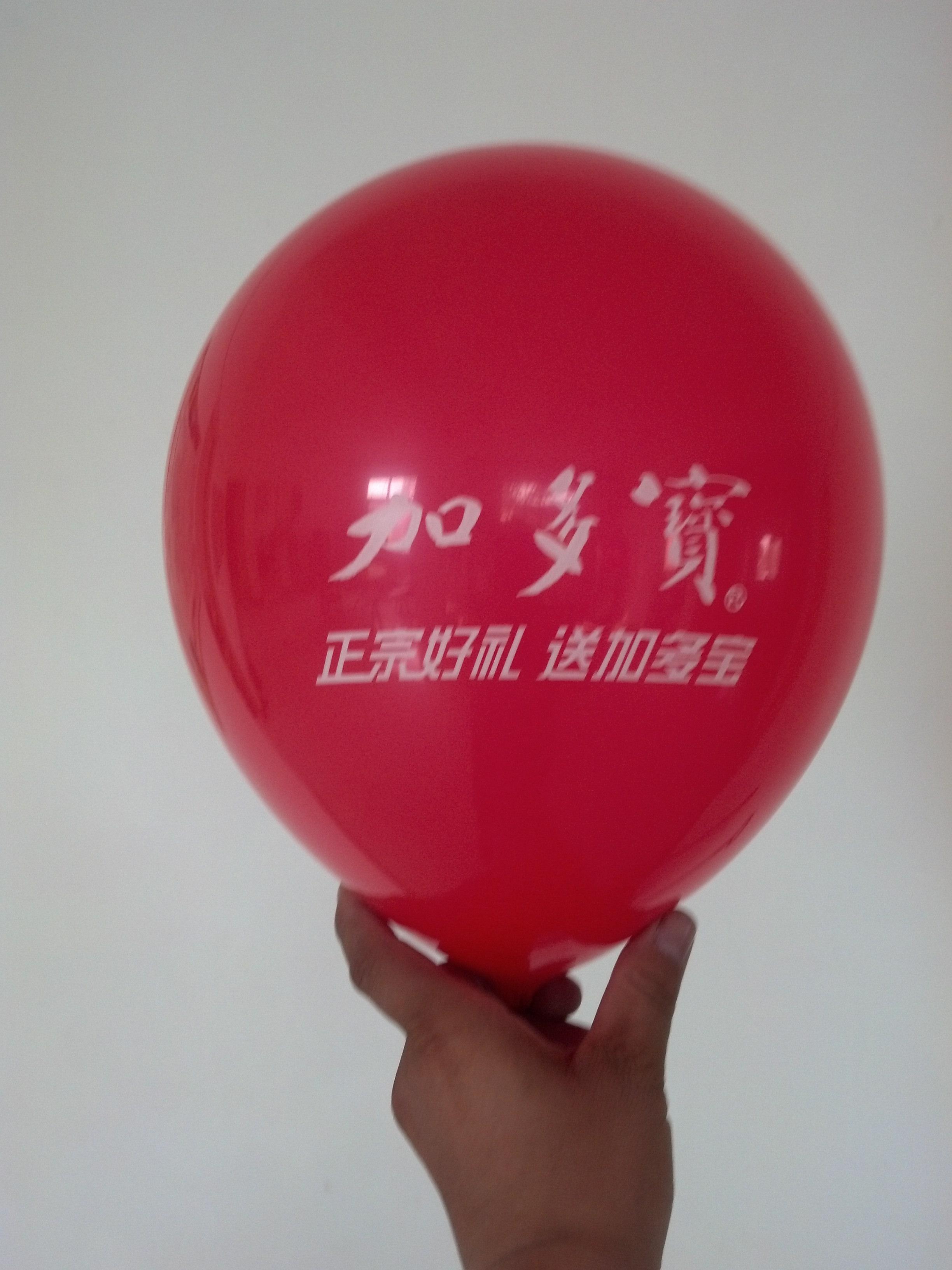 成都优良的小气球【供销】——北京气球印刷