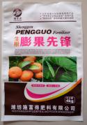菏泽化肥直立拉链袋|潍坊哪里能买到有信誉度的直立拉链袋