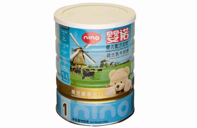 高品质婴幼儿奶粉|口碑好的婴儿配方奶粉【供销】