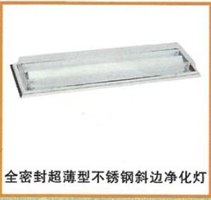 乌鲁木齐空气净化器-大量供应直销空气净化器