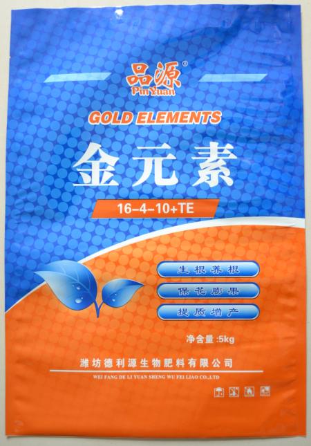 耐腐蚀包装袋——【三维】