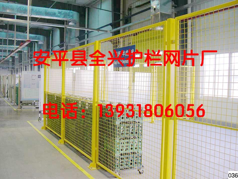 供应车间安全隔离网 仓库隔离网价格