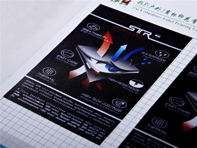 有品质的热升华数码商标厂商直销-福建热升华数码商标