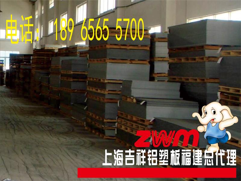 新品上海吉祥铝塑板,上海吉祥可靠的上海吉祥铝塑板销售商
