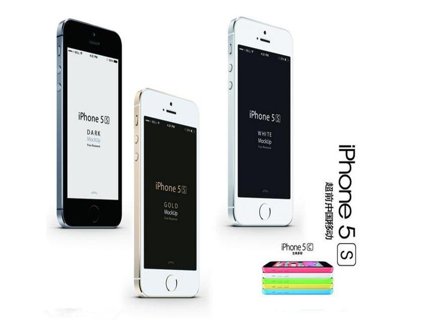 哪里能买到实惠的iphone 5s,苹果价格如何