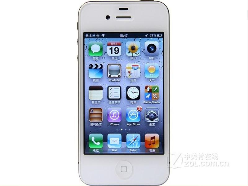 迅捷通讯侯马供应划算的iphone4S_好看的iphone