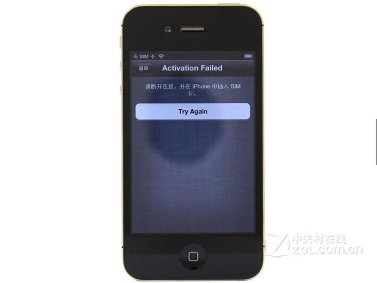 好看的iphone,哪里能买到质量好的iphone4S