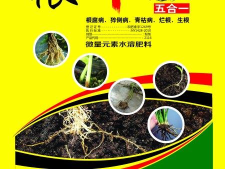 选对肥料品种才是冲施肥的关键所在