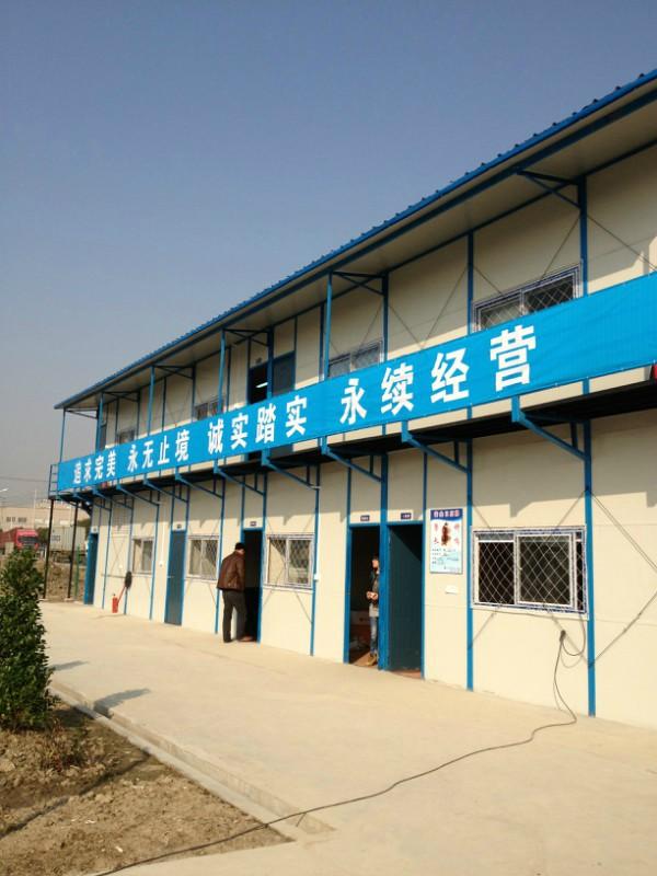 启东彩钢板房-品牌活动房专业供应