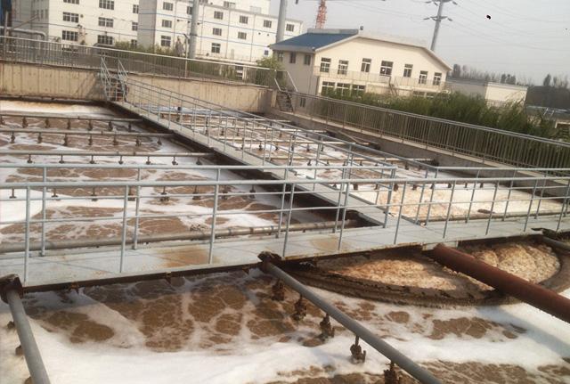 酸洗磷化废水处理-化工废水处理找碧思源环保科技公司