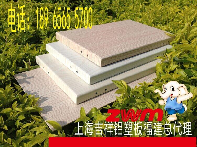 有品质的上海吉祥铝塑板推荐-上海吉祥铝塑板定做