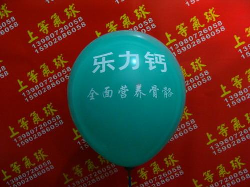 广告气球定制空飘气球出租_时尚风气球_专业的小气球供应商