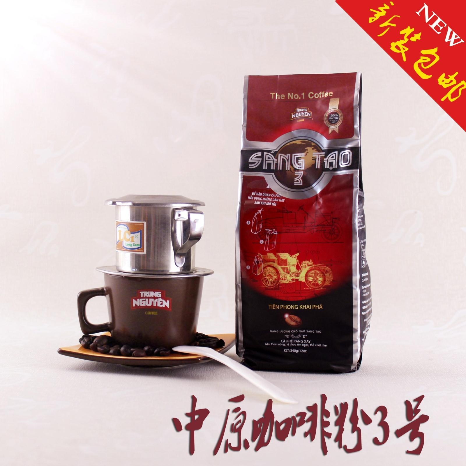 最好的中原3号咖啡粉品牌