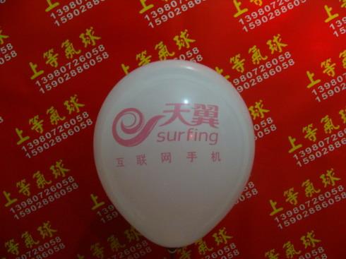 四川高性价小气球供应|广告气球厂家定制