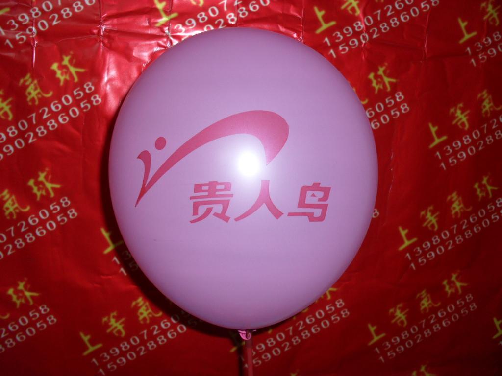 六盘水气球厂家 四川地区销量好的贵阳广告气球