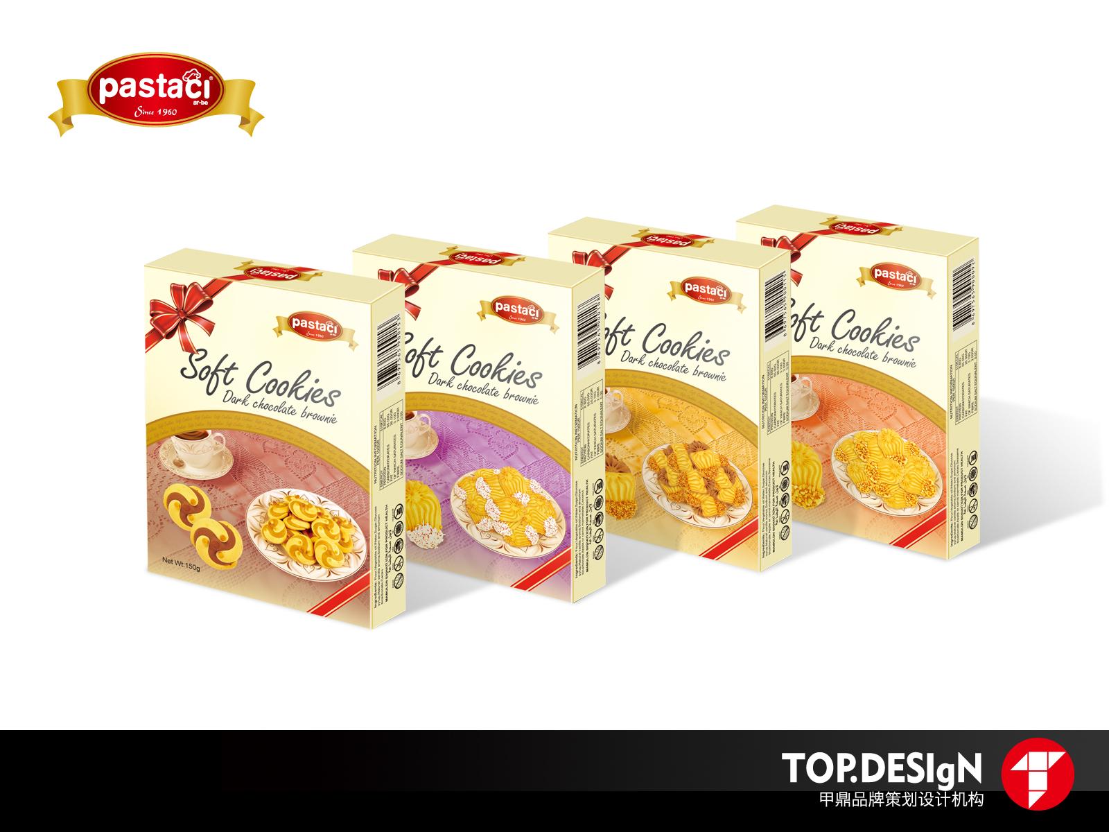 包装设计-食品