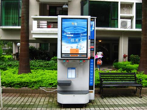 潍坊质量销量好的小区直饮水站,就在万家家电——小区直饮水站供应