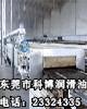广东高温链条油批发价格 定型机高温链条油厂家供应