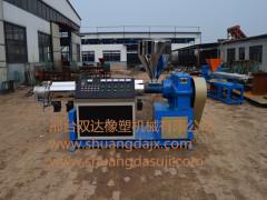 125塑料造粒机供应厂家,价位合理的PVC再生颗粒塑料造粒机【供应】