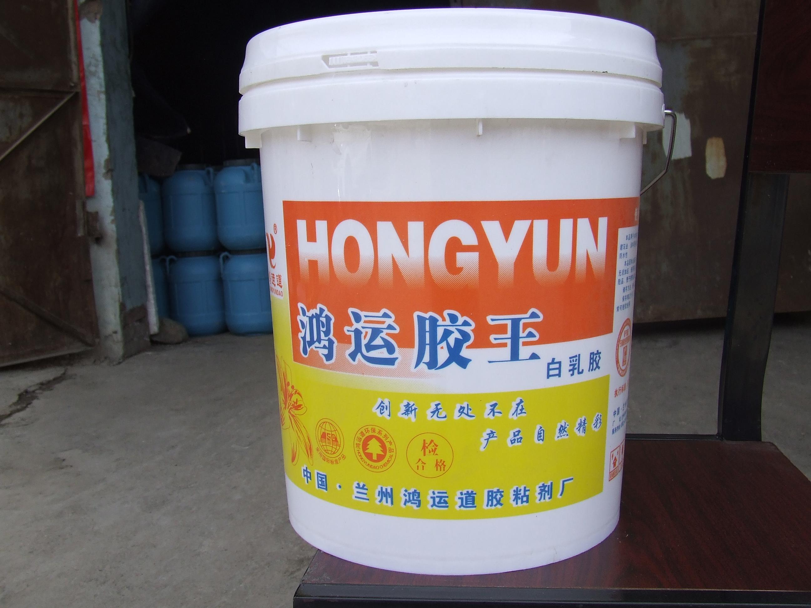 兰州鸿运道胶优惠的白乳胶【供应】