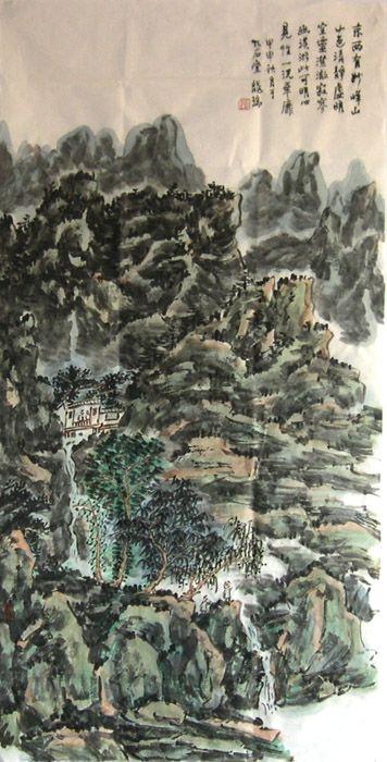 龙瑞山水画