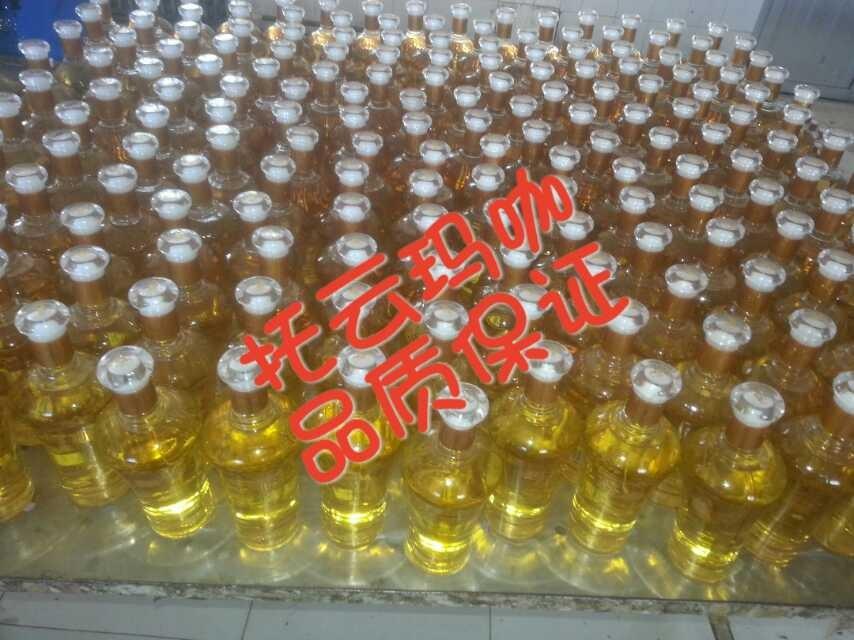 玛卡酒供应,信誉好的玛卡酒批发市场推荐