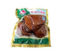 价位合理的芥菜头【供销】