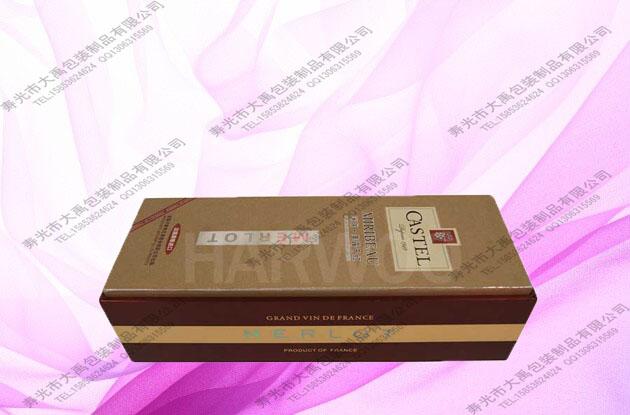 山东红酒纸盒包装-258.com企业服务平台
