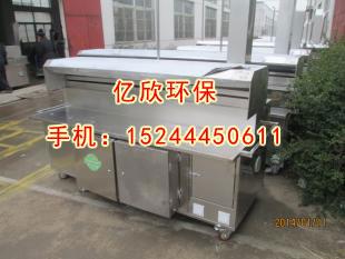 新型无烟烧烤设备专业生产厂家