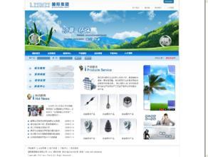 邯郸移动网站制作就找伟创网络技术公司-永年邯郸移动网站