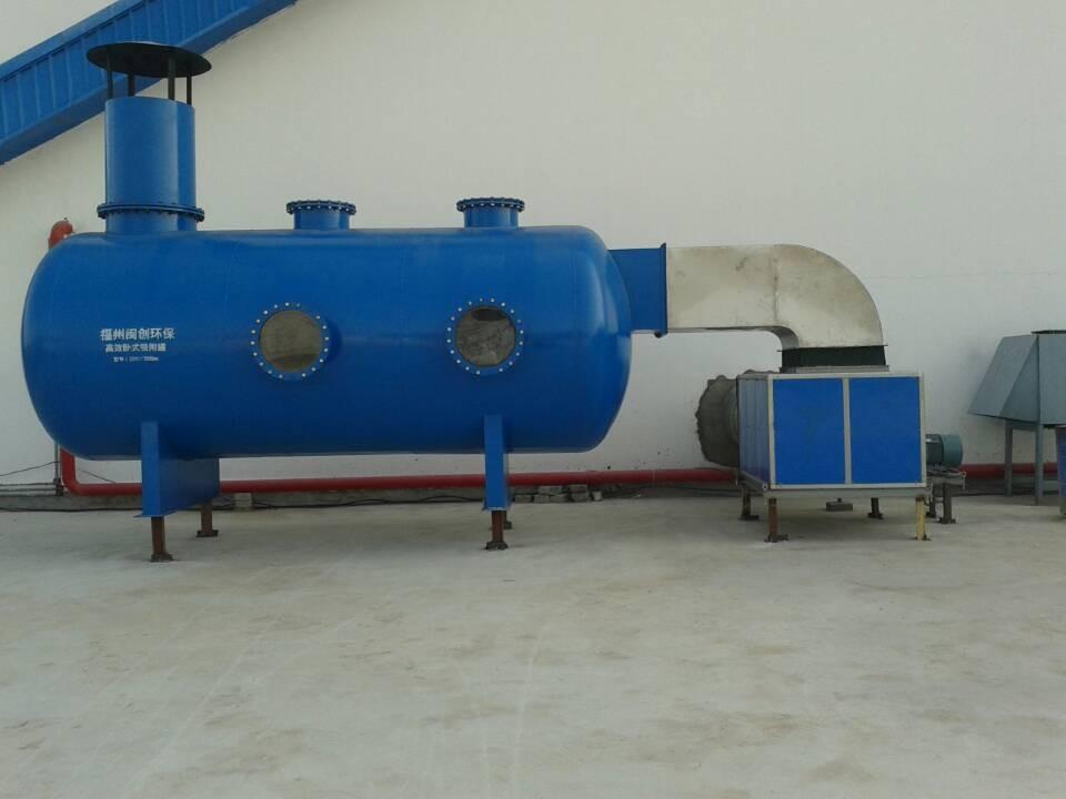 废气净化信息|福建价格合理的活性炭吸附塔
