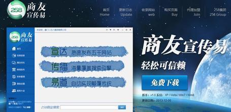 河北专业的邯郸商友宣传易公司_复兴商友