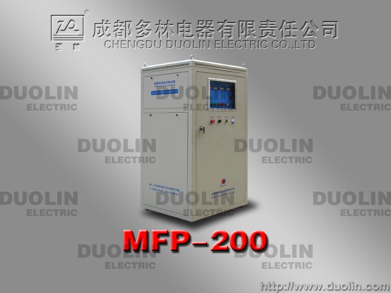 成都MFP-200型全固态感应加热设备 成都多林电器