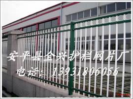 锌钢铁艺护栏网也可称为栅栏