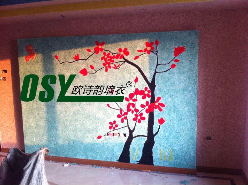 中国防水墙衣 【供销】福建价位合理的欧诗韵墙衣