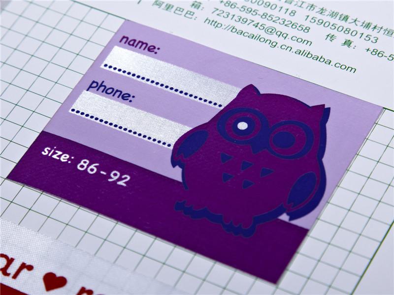 江苏丝印色丁布-泉州实用的色丁布丝印