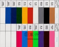 布基胶带哪家好-郑州优惠的布基胶带批售
