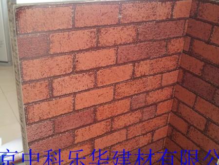 新型墙体材料_ysb288易胜博墙板_新型建材