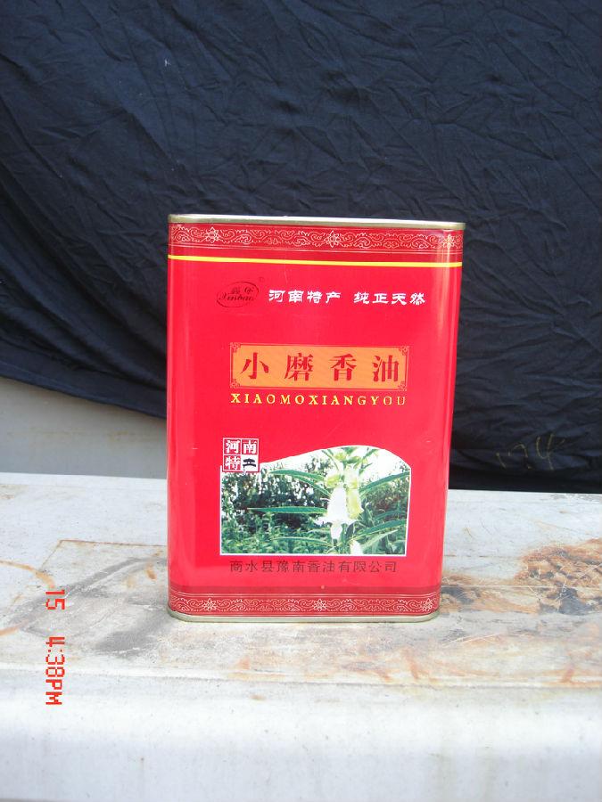 食用油铁罐厂|食用油桶-山东聊城信宇包装有限公司